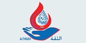 Al Thiqah Fire & Safety company logo