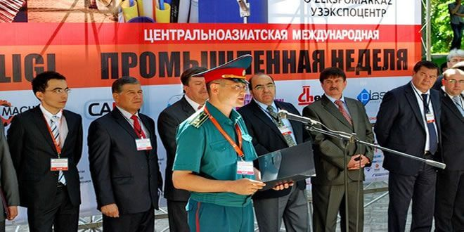 Securika Central Asia 2018