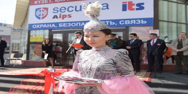 Securika Kazakhstan