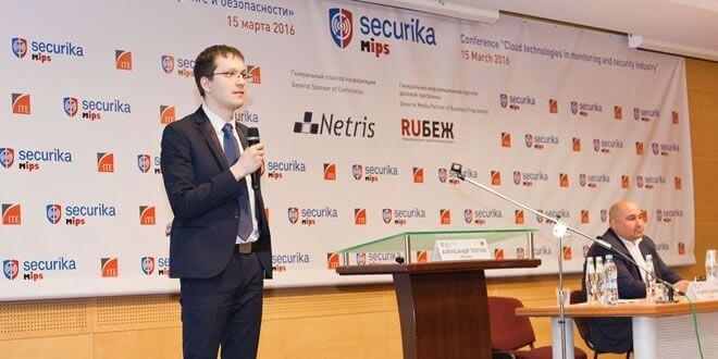 Securika Moscow